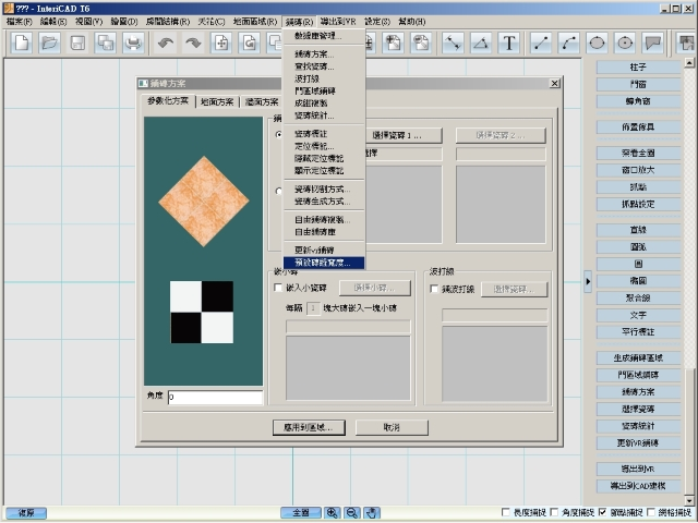 圆方室内设计系统t6